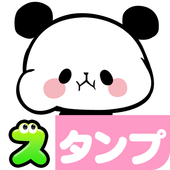 MOCHI MOCHI PANDA Stickers Free icon
