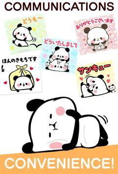 MOCHI MOCHI PANDA Stickers Free screenshot 1