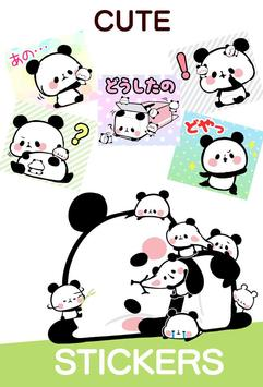 MOCHI MOCHI PANDA Stickers Free screenshot 3