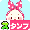 Mochizukin-chan Stickers icono