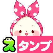 Mochizukin-chan Stickers icon