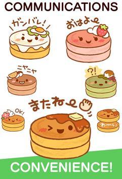 Mochizukin-chan Stickers screenshot 1