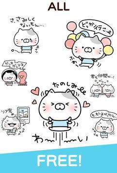 Mochizukin-chan Stickers screenshot 3