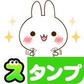 Namaiki-rabbit Stickers icon