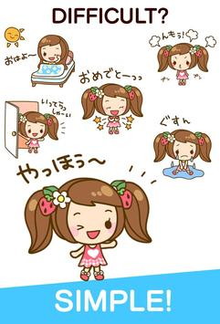 Namaiki-rabbit Stickers screenshot 3