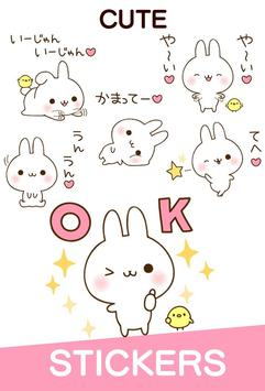 Namaiki-rabbit Stickers poster