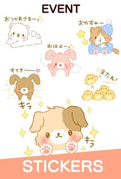 Namaiki-rabbit Stickers screenshot 2