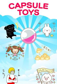 Namaiki-rabbit Stickers screenshot 4