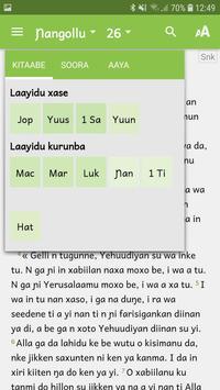 Soninke - Alla Kitaabi Senne - Kinbakkanxanne screenshot 1