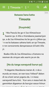 Soninke - Alla Kitaabi Senne - Kinbakkanxanne screenshot 6