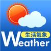 中央氣象局W 图标