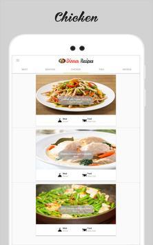 Dinner Recipes screenshot 10