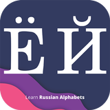 Russian Alphabet - Learn Russian Language