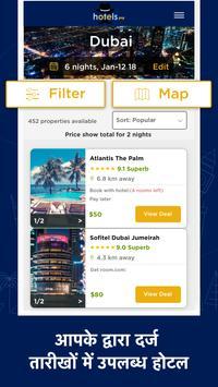 सस्ता होटल का सौदा मेरे पास - HotelsGuy स्क्रीनशॉट 17