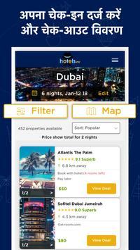 सस्ता होटल का सौदा मेरे पास - HotelsGuy स्क्रीनशॉट 16