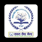 CSPPSP icon