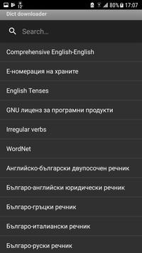 WordMateX screenshot 2