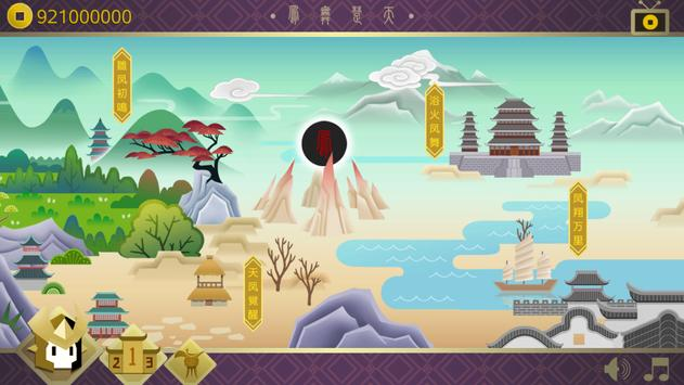 Land of the Fenghuang poster