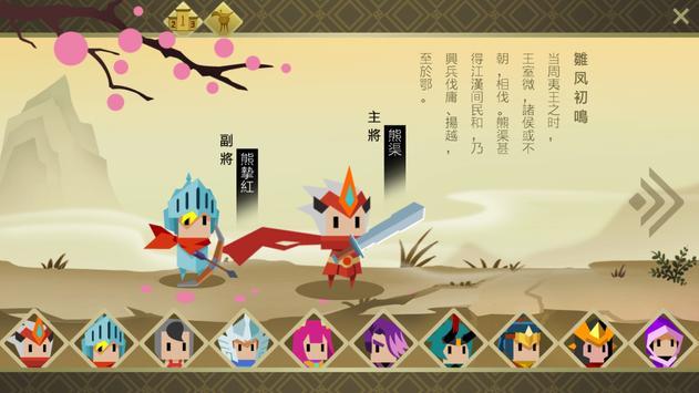 Land of the Fenghuang screenshot 14