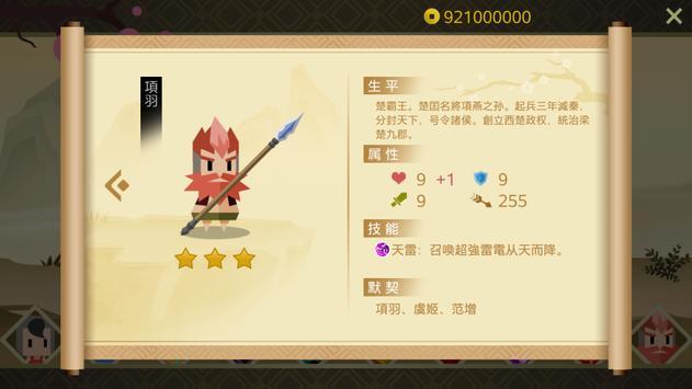 Land of the Fenghuang screenshot 13