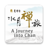 A Journey into Chan icon