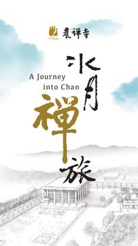 A Journey into Chan poster