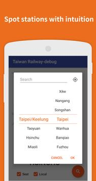 Taiwan Railway screenshot 2