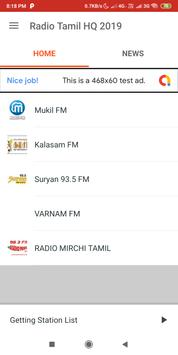 Radio Tamil HQ FM for Android - APK Download