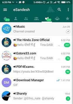 Gram Messenger screenshot 8