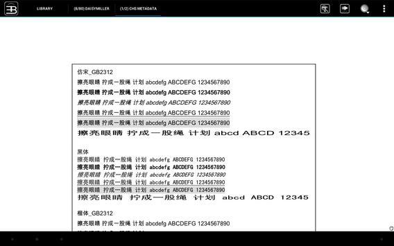 EBookDroid स्क्रीनशॉट 10