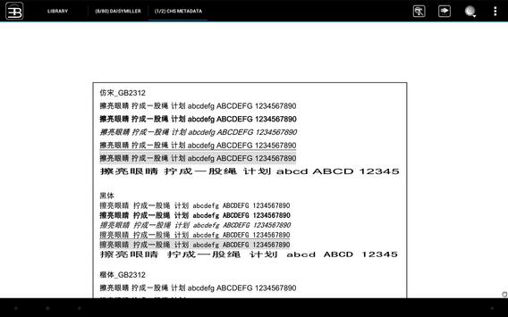 EBookDroid screenshot 10