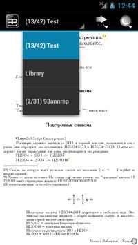 EBookDroid स्क्रीनशॉट 2