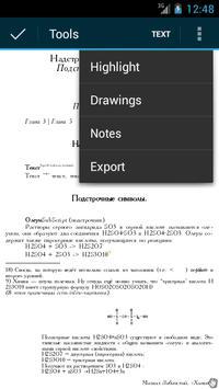 EBookDroid स्क्रीनशॉट 4