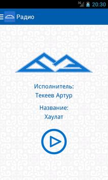 Elbrusoid screenshot 1
