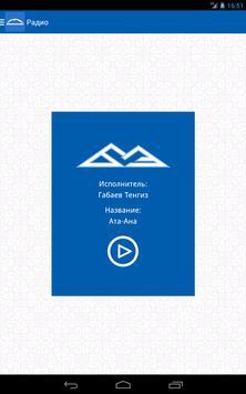 Elbrusoid screenshot 7