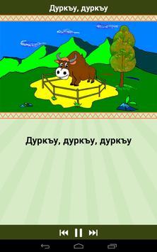Tilburguchla screenshot 10