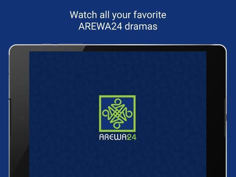 AREWA24 screenshot 5