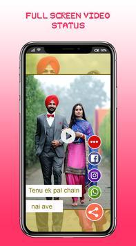 Full Screen Video Status App screenshot 4