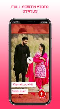 Full Screen Video Status App screenshot 8