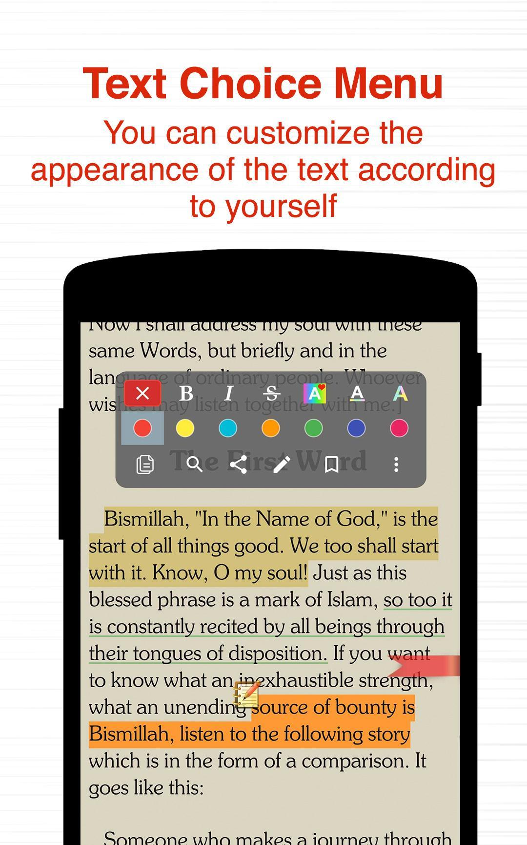 Risale-i Nur Library for Android - APK Download
