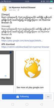 1st Myanmar Browser poster