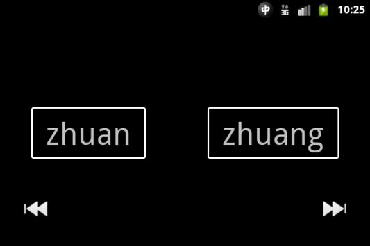 Pocket Pinyin screenshot 3