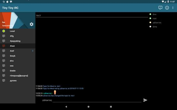 Tiny Tiny IRC for Android - APK Download