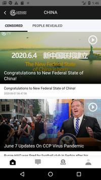 GNews screenshot 1