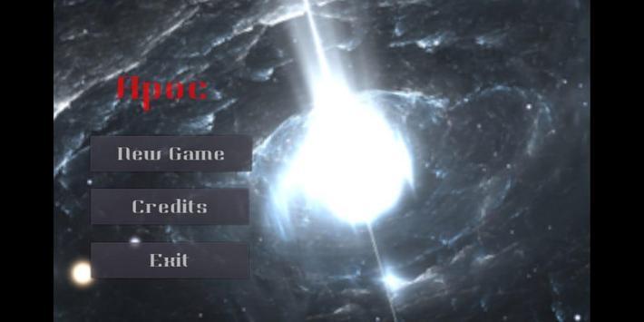 Apoc Game screenshot 1