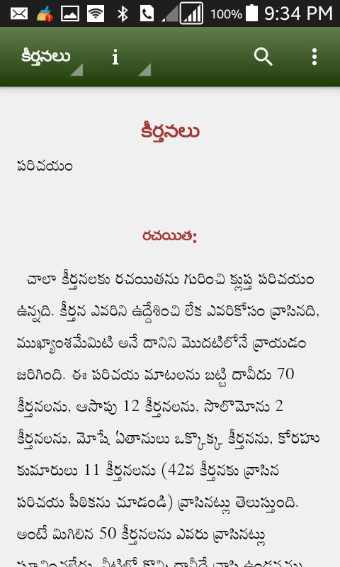 Telugu Study Bible for Android - APK Download