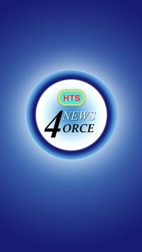 HTS News4orce poster