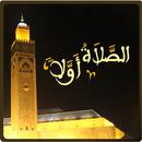 Salaat First (horaires de prière) APK