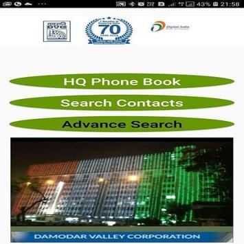 DVC HQ Directory screenshot 1