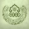 alMahdi Library Zeichen